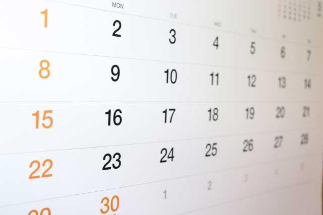 カレンダーから返済日を選ぶ
