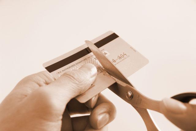 カードの処分