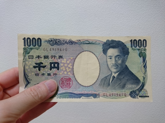 プロミスから千円単位で借入する方法│ATMも利用可能?