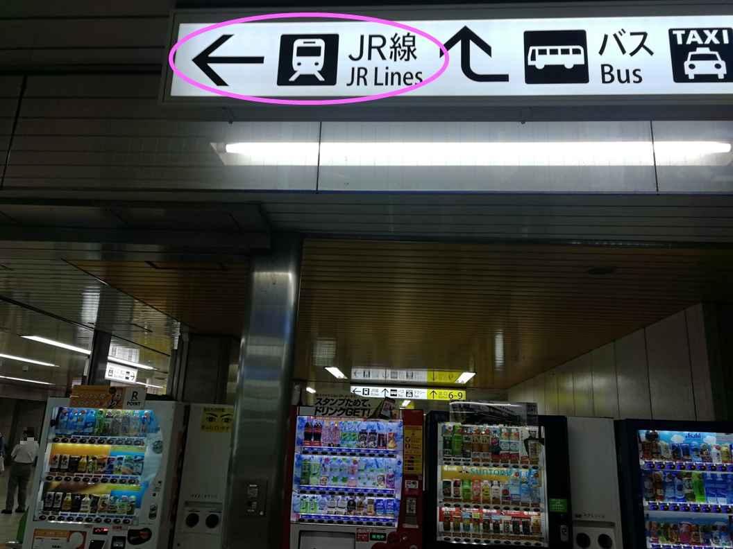 JR線案内板画像