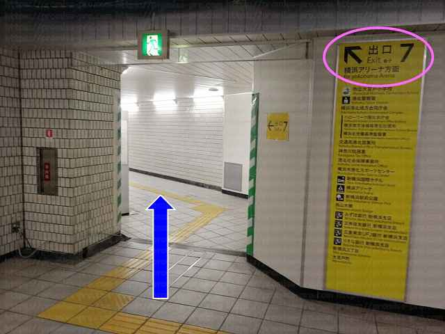 7番出口に向かって進む画像
