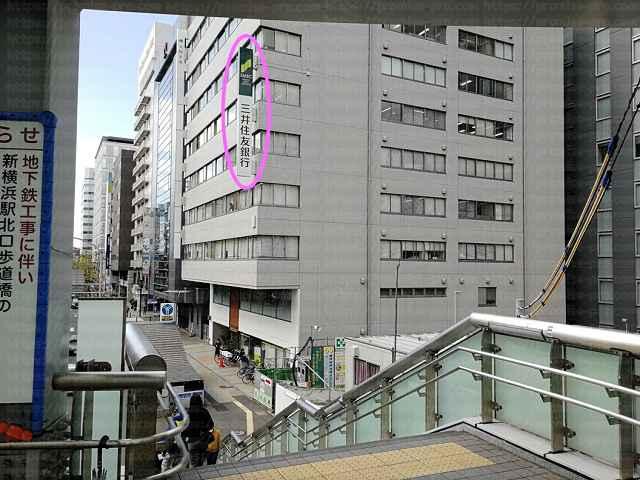 階段と三井住友銀行看板の画像