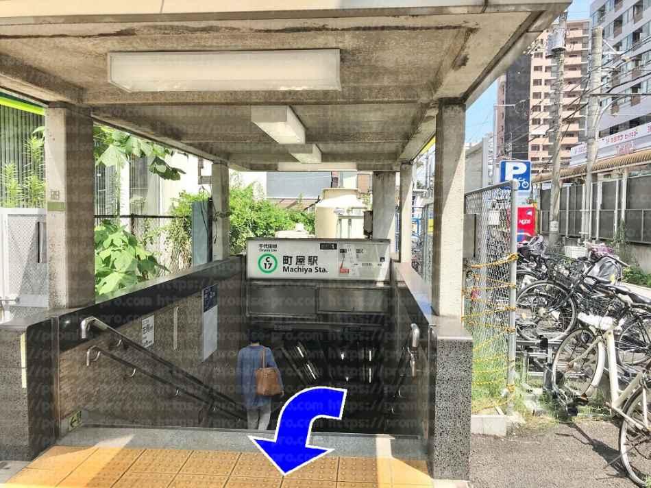 1番出口階段画像
