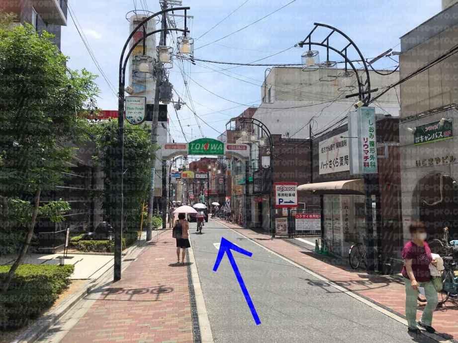 岩田本通商店街画像