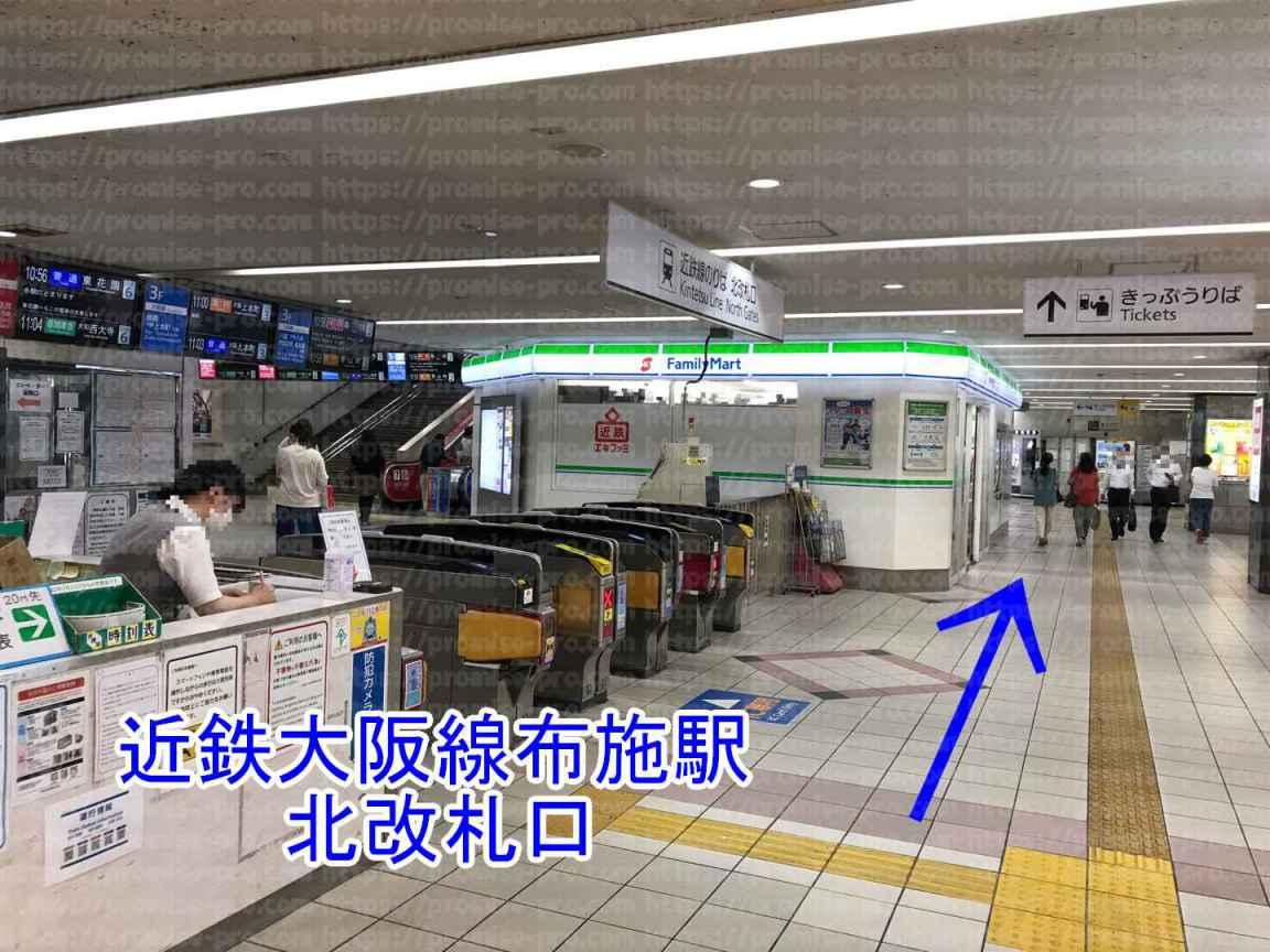 近鉄大阪線布施駅北改札口画像
