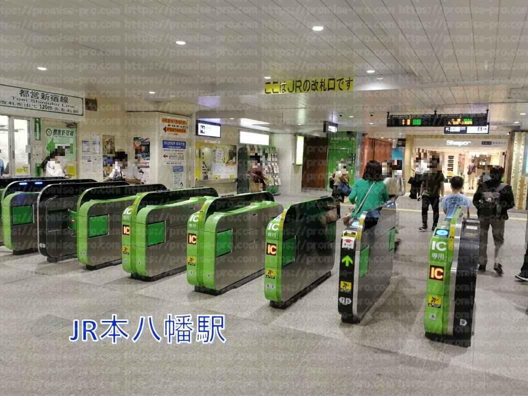 JR本八幡駅改札画像