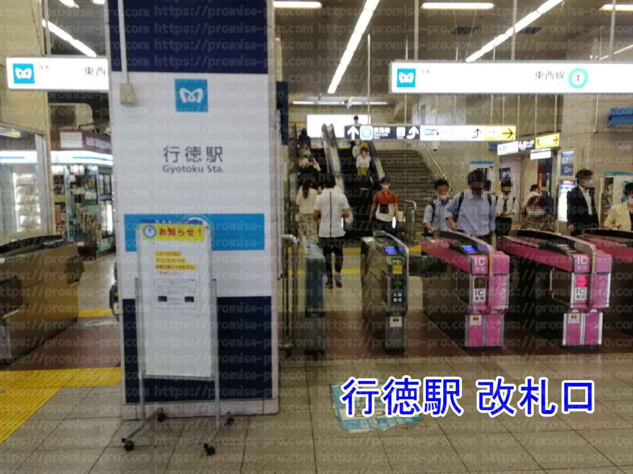 行徳駅改札口画像