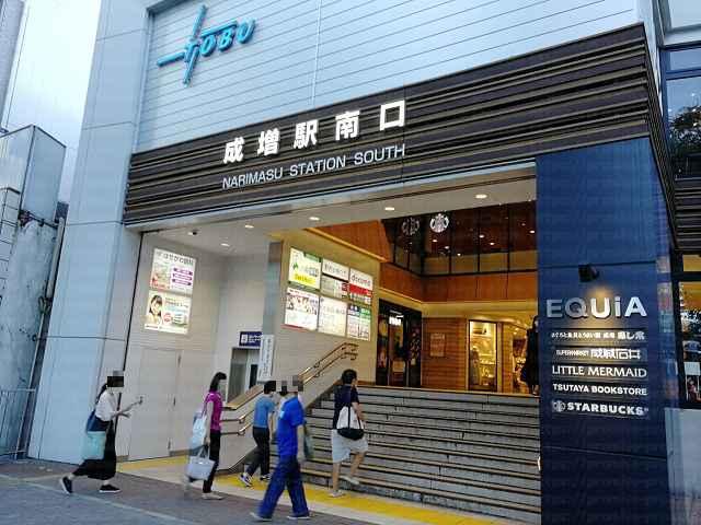 東武線成増駅南口の画像