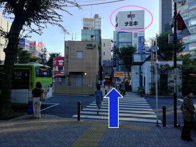 横断歩道の先にナミキの看板の画像