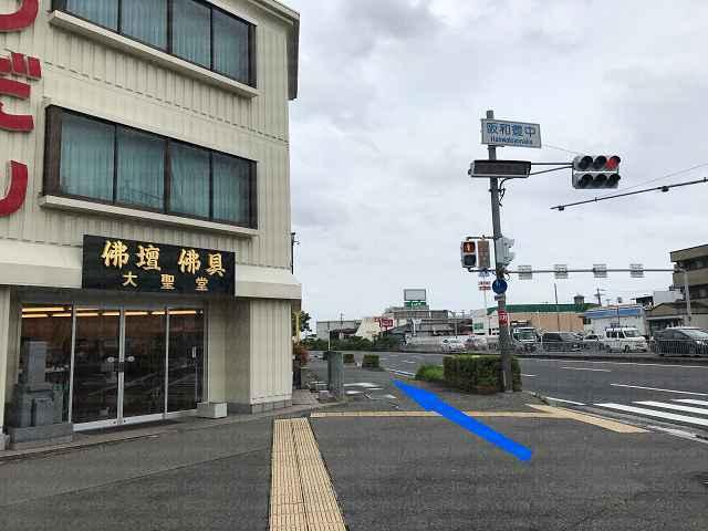 国道26号線の阪和豊中交差点の画像