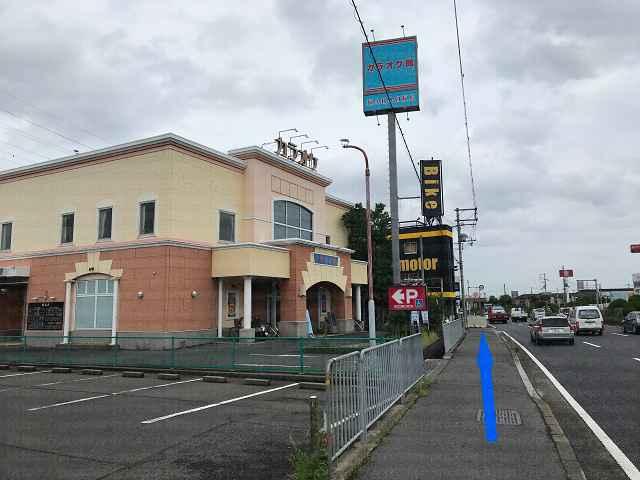 カラオケ店バイクショップの画像