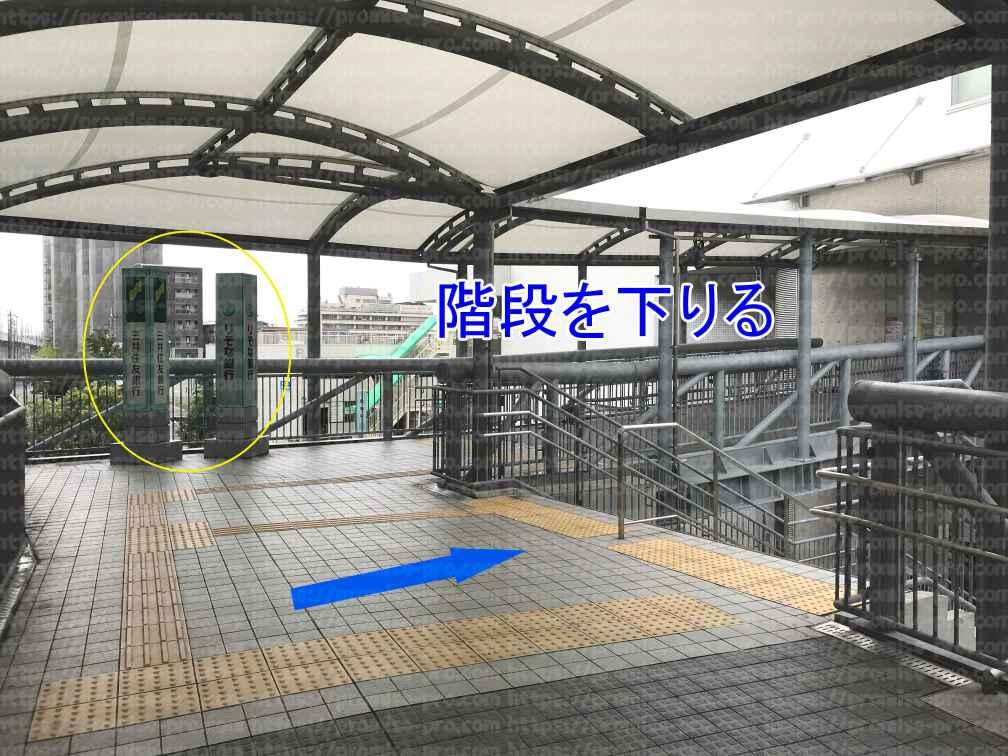 三井住友銀行看板手前に階段画像