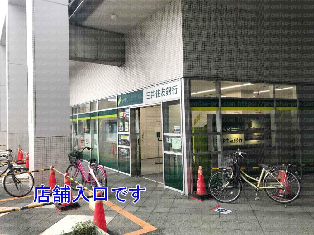 店舗入口画像