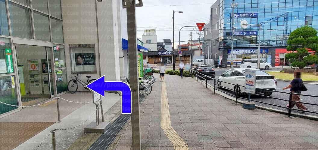三井銀行前画像