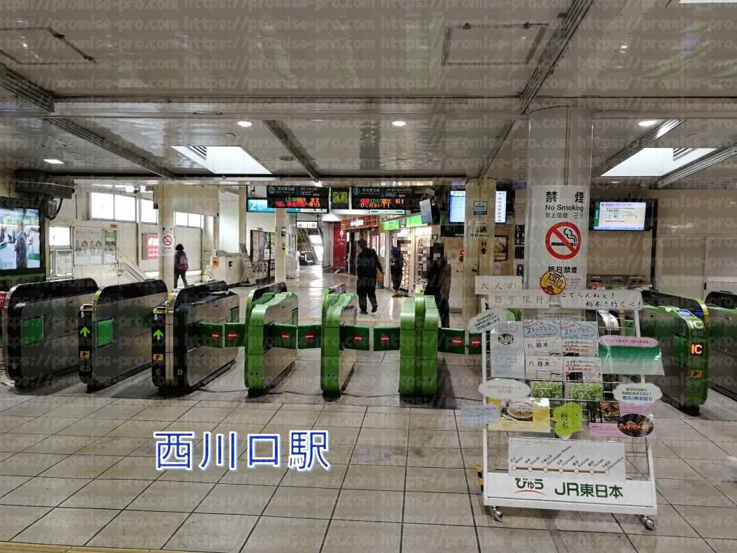西川口駅改札口画像
