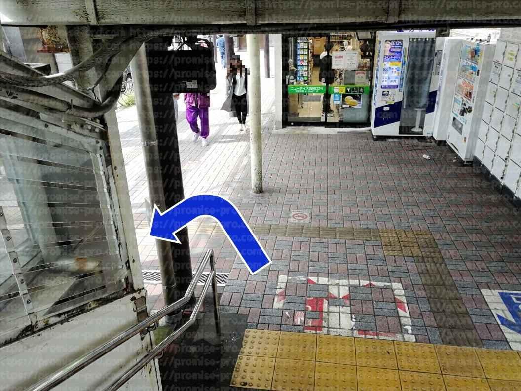階段下Uターン画像