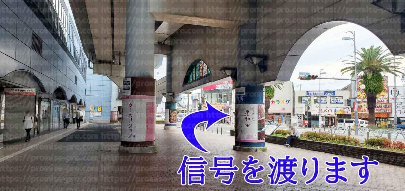 西出口から信号画像