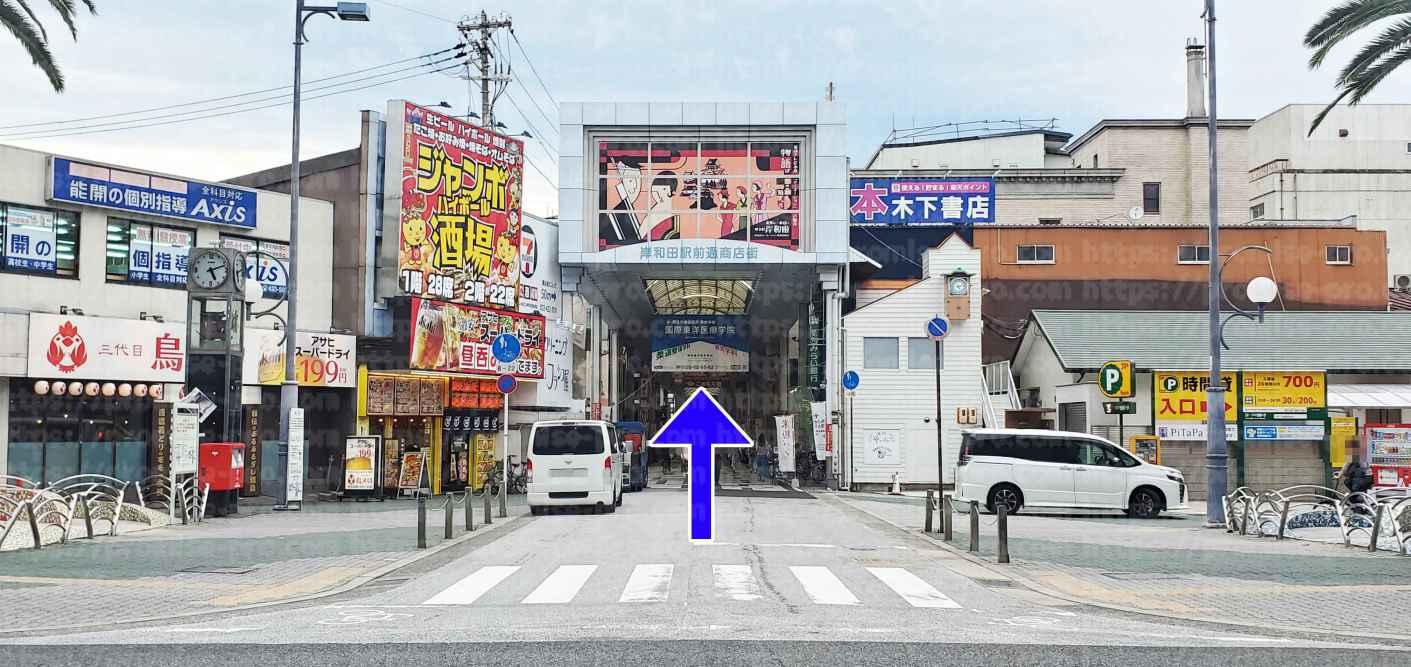 岸和田駅前通商店街入口画像