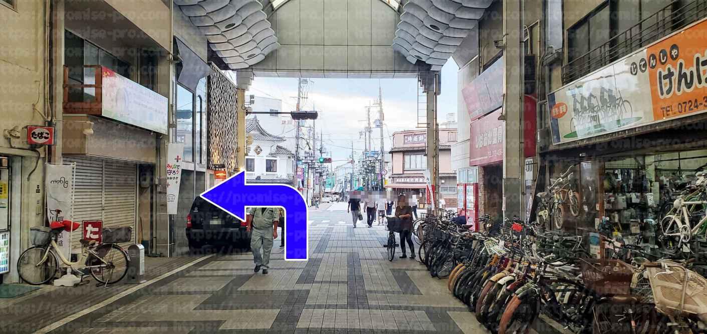 商店街信号画像