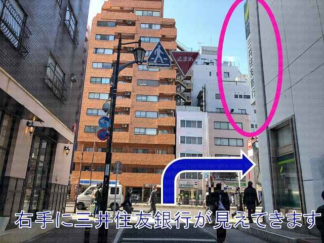 三井 住友 銀行 三田 通 支店