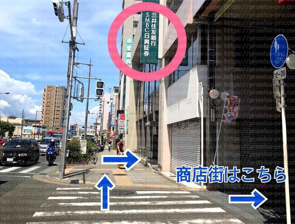 商店街入口画像