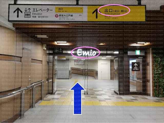 Emioに向かう通路の画像