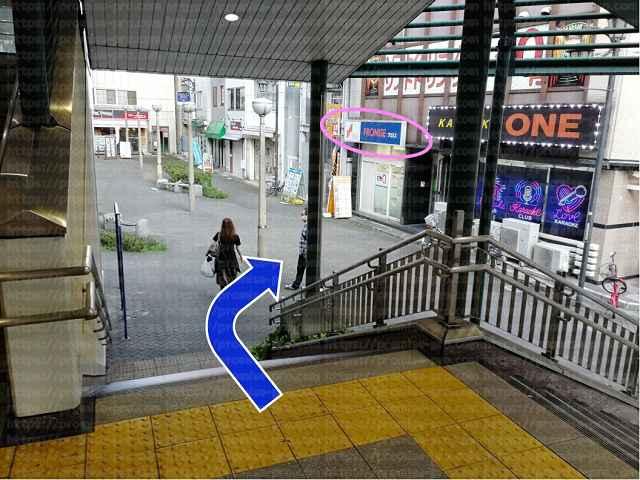 階段右手にプロミス看板の画像