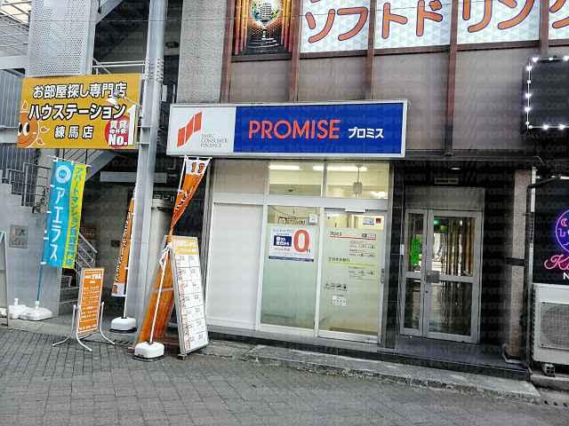 プロミス店舗前の画像