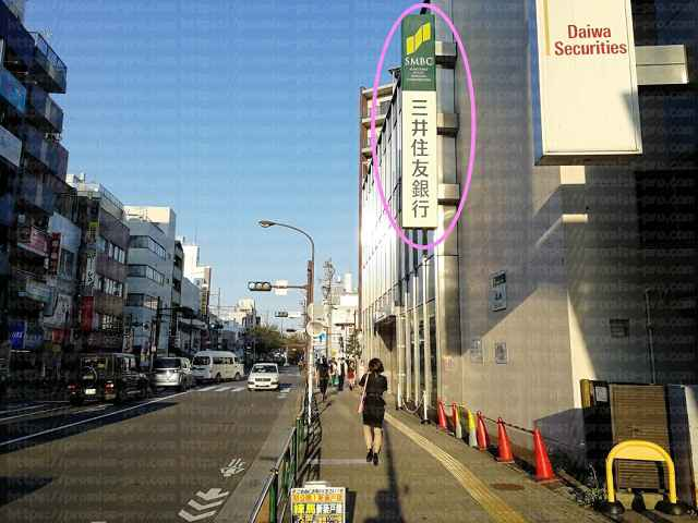 三井住友銀行看板の画像