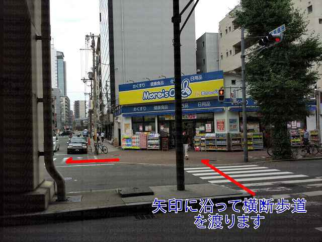 横断歩道と薬局の画像
