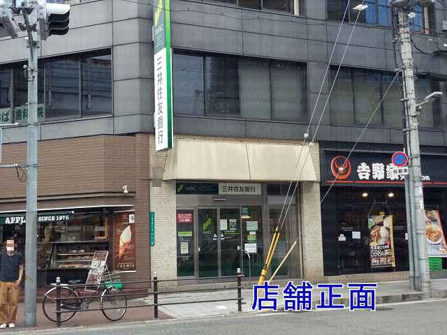 三井住友銀行正面の画像