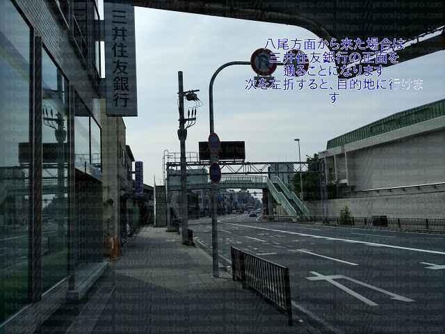 八尾方面からみた道路の画像