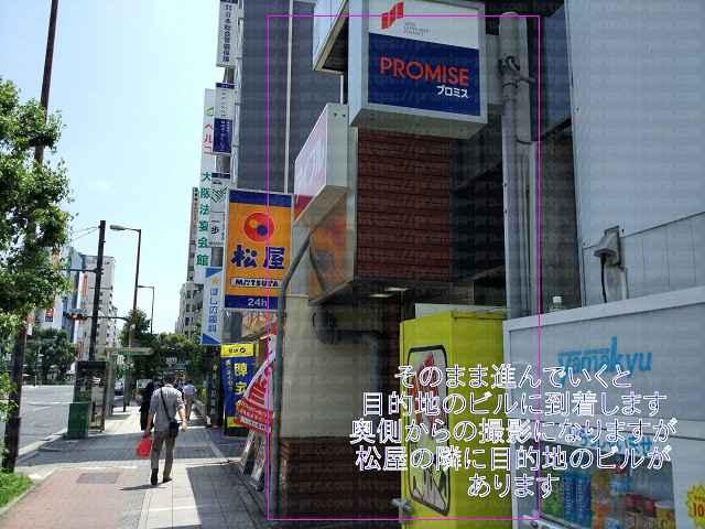 松屋と目的地ビルの画像