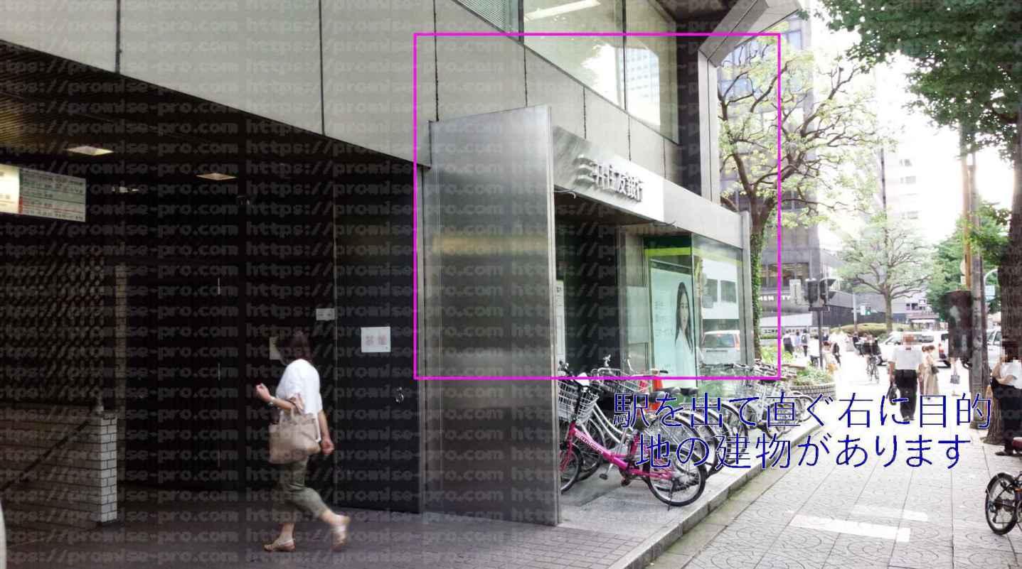 三井住友銀行建物前画像