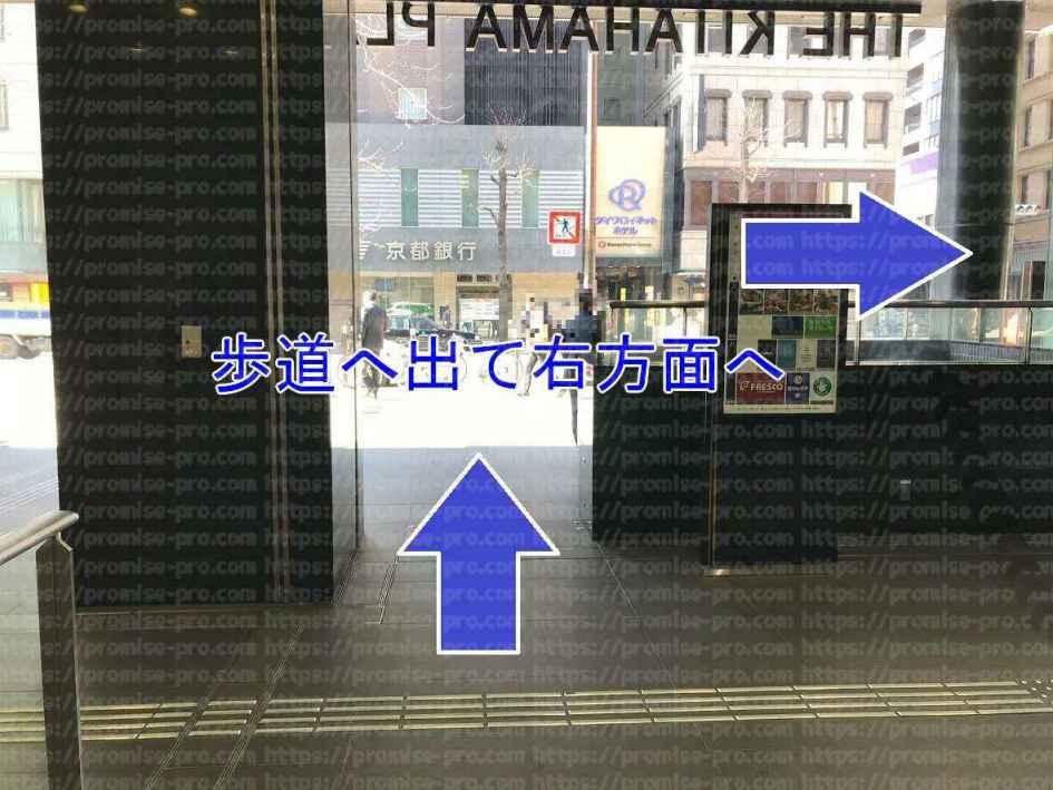 歩道右折画像
