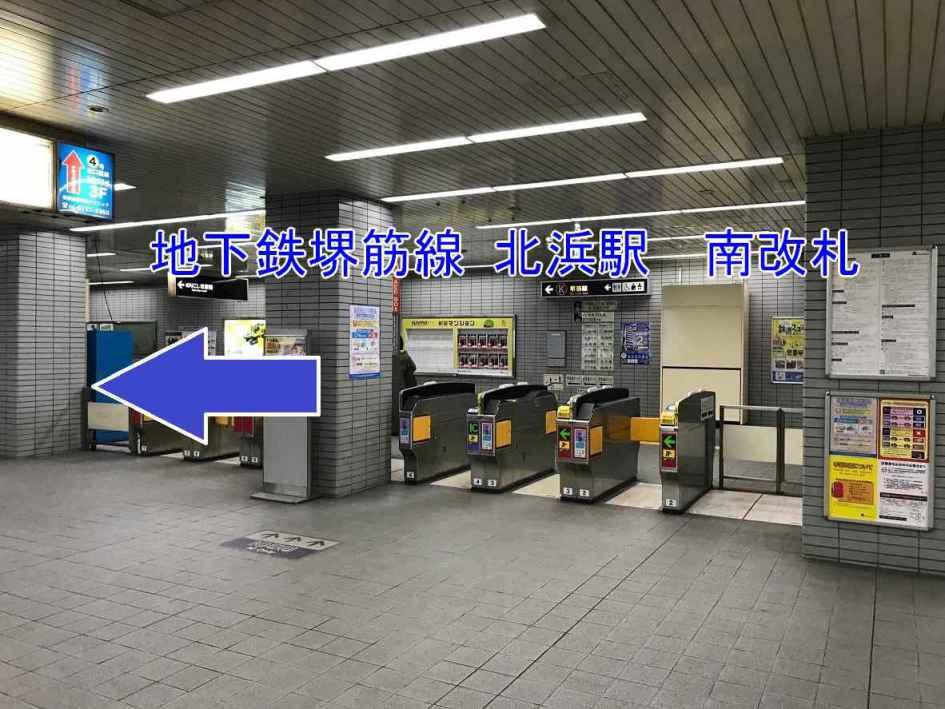 北浜駅南改札画像