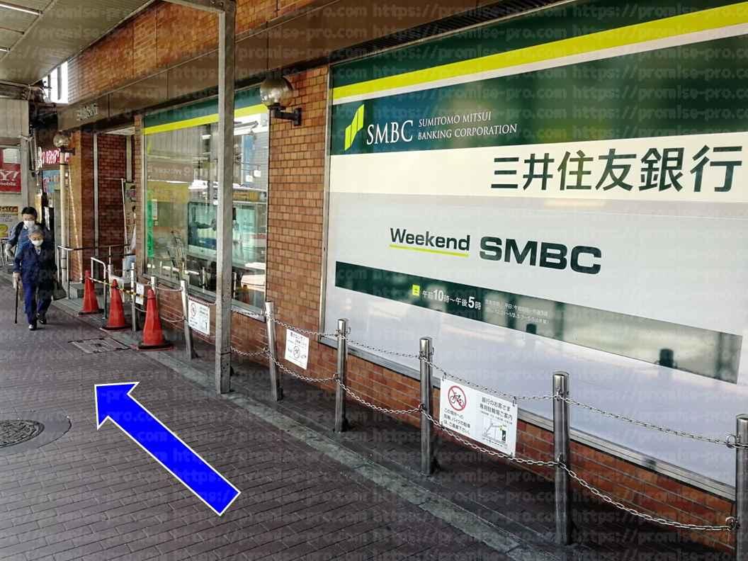 三井住友銀行看板画像