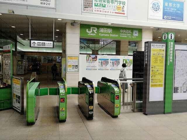 蒲田駅中央改札画像