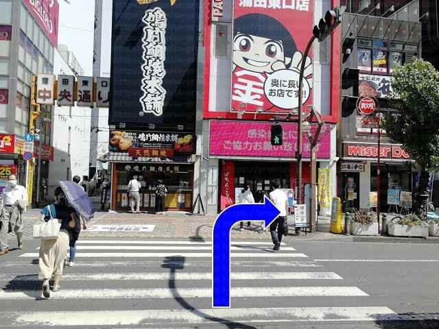 中央通り前横断歩道画像