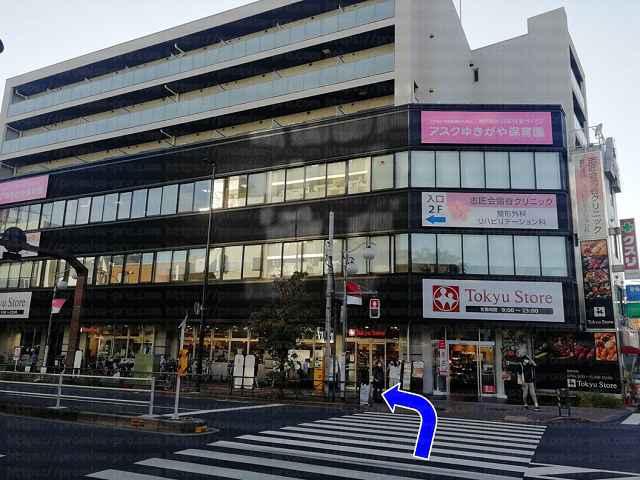 東急ストアの画像
