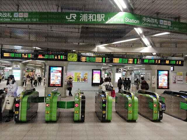 JR浦和駅中央改札の画像