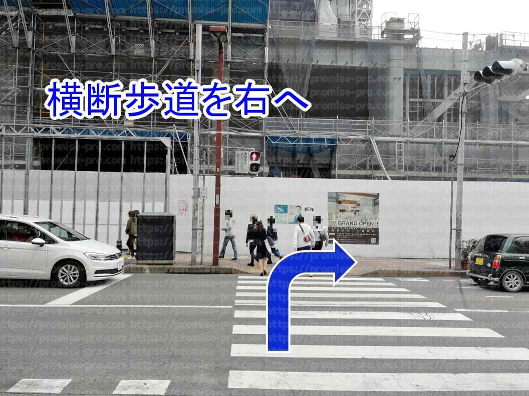 横断歩道右折画像