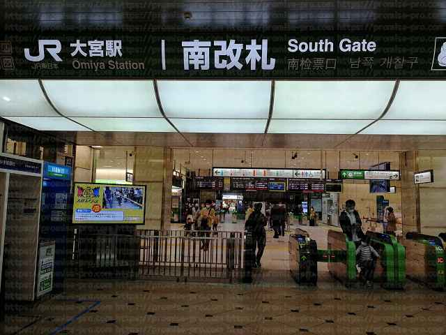 JR大宮駅の南改札の画像