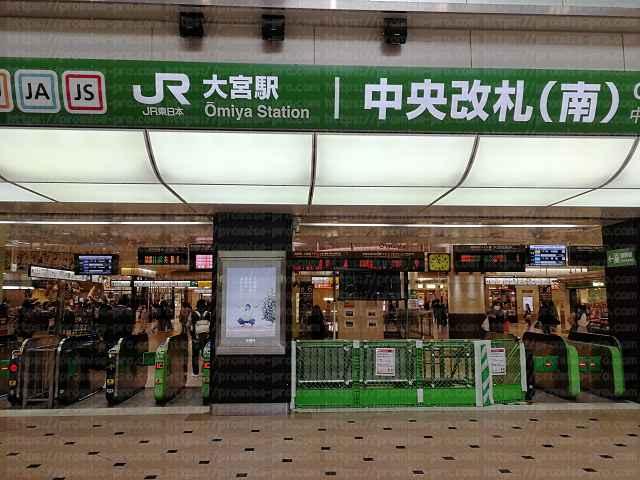 JR大宮駅中央改札南の画像
