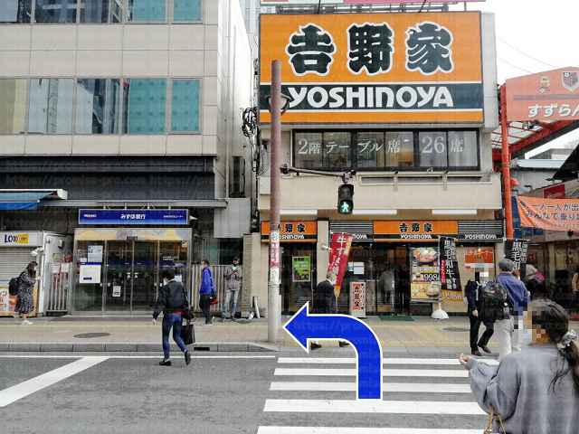 吉野家前横断歩道の画像