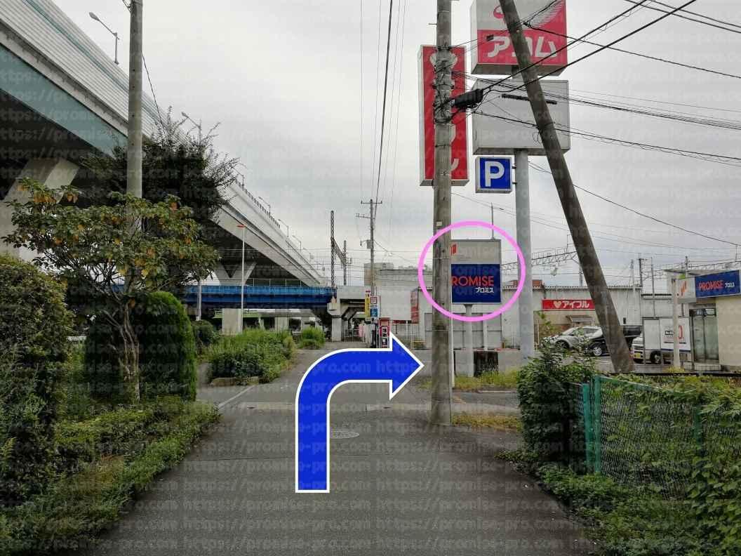 道路入口のプロミス看板画像