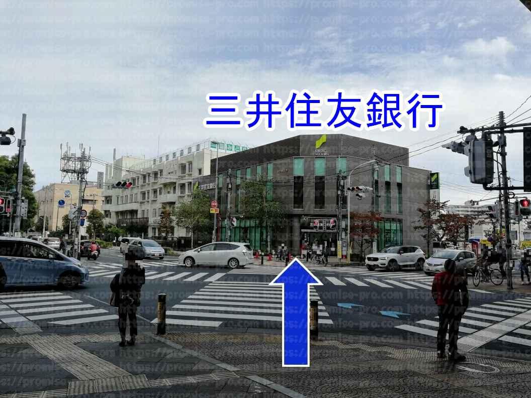 三井住友銀行前交差点画像