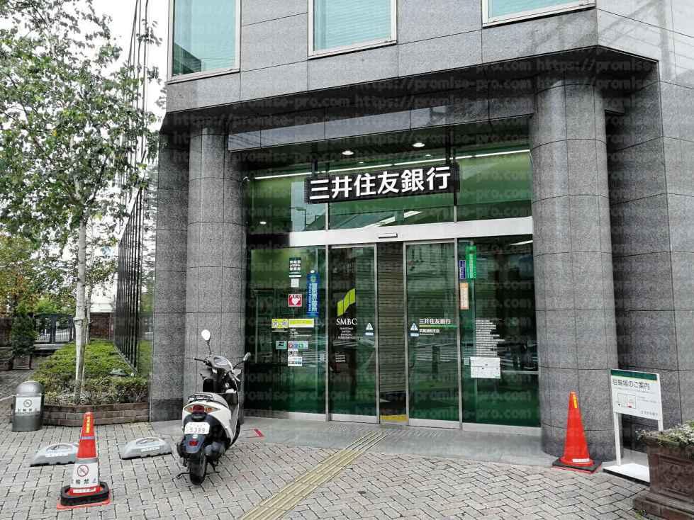 三井住友銀行入口画像