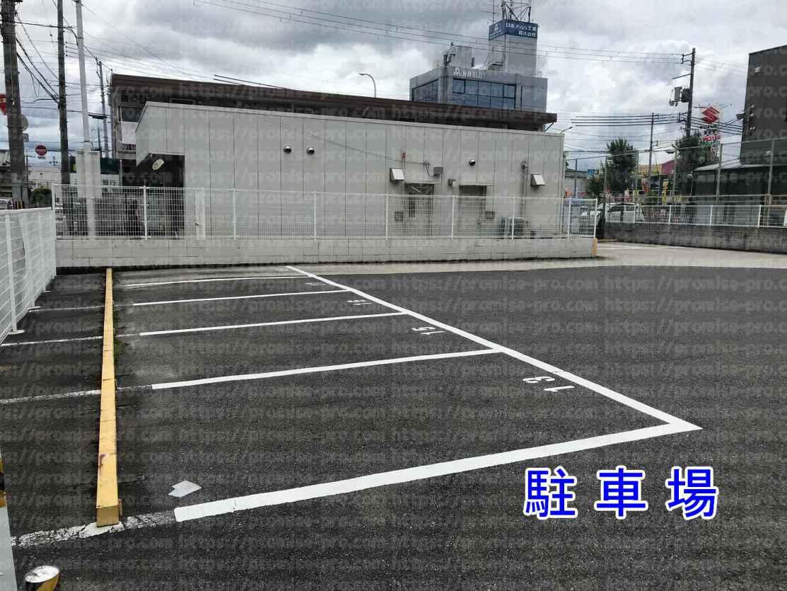駐車所画像