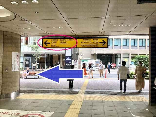 渋谷橋、広尾方面案内板の画像